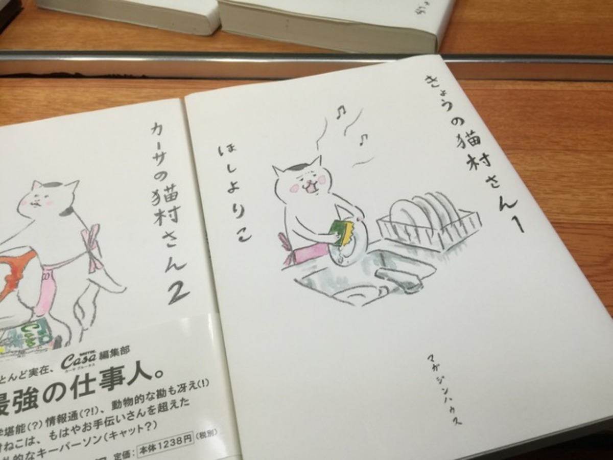 きょうの猫村さん_e0048332_22411590.jpg