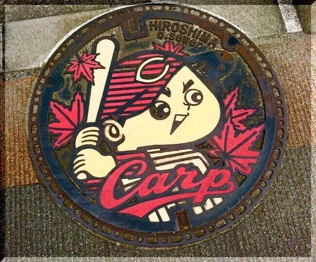 広島カープの優勝!!!!_e0054438_1271047.jpg