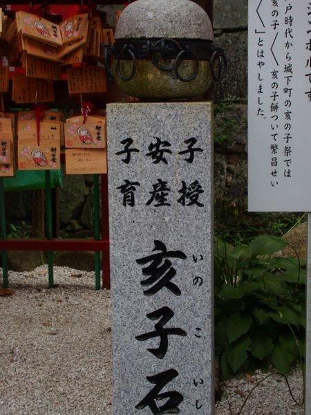 広島東照宮②_b0190540_7481990.jpg