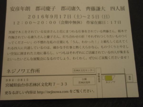 b0132442_16275496.jpg