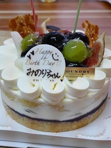 2歳のHappy Birthday_e0146842_22570489.jpg