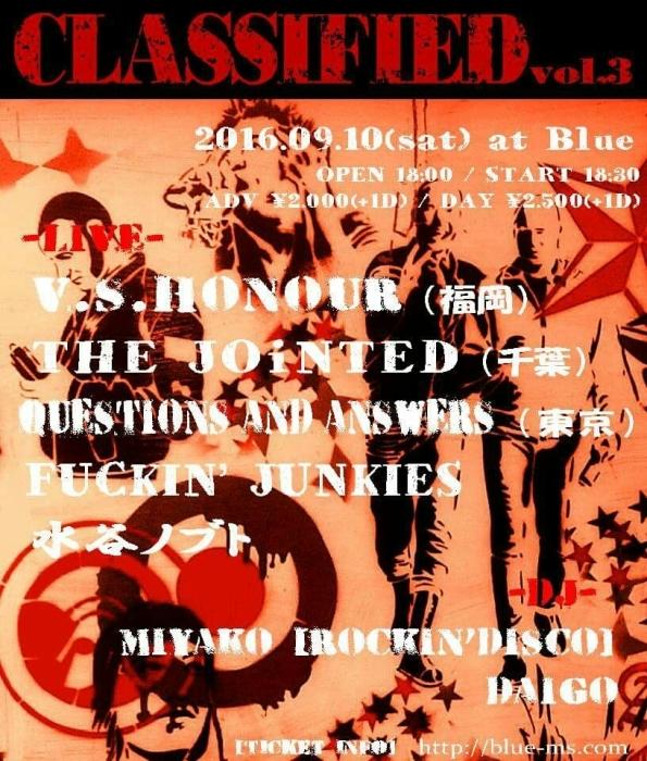 """【近隣の皆様】\""""CLASSIFIED vol.3\""""@滋賀守山Blue【宜しくお願いいたします】_c0308247_09272019.jpg"""