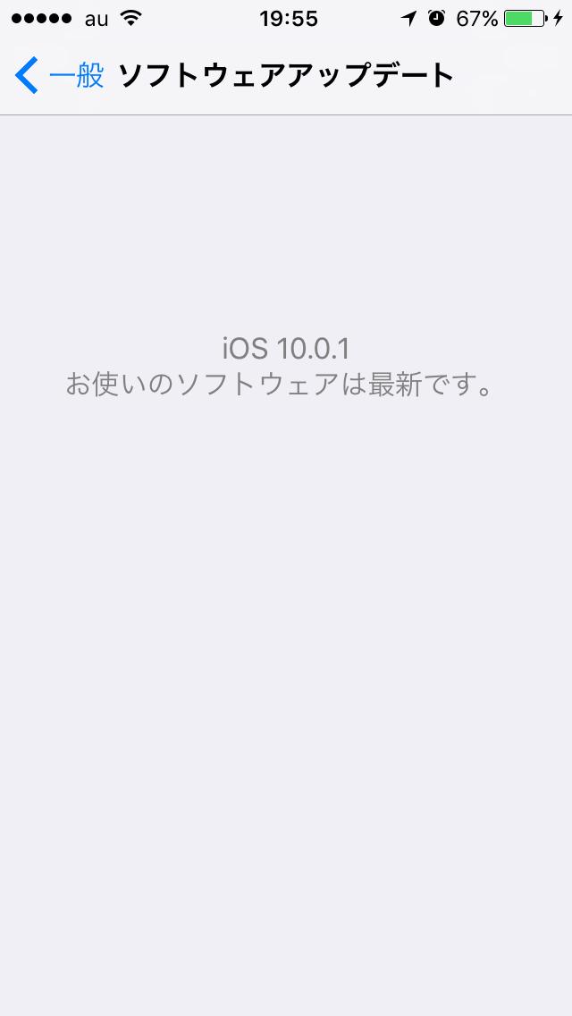 b0024364_20340156.jpg