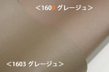 b0307766_21593807.jpg