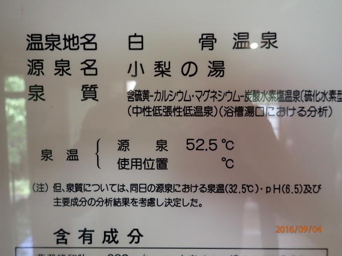 c0349574_19495352.jpg