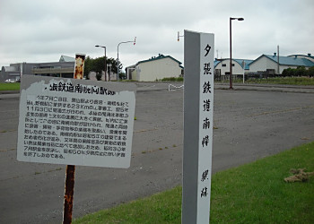 南幌フットパス(1)南幌ビューロー_f0078286_1628950.jpg