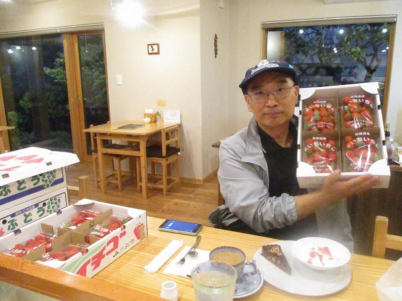 9月10日(土)・・・喜茶ゆうごのイチゴ_f0202703_22523785.jpg