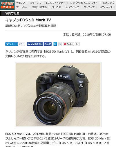 c0080036_1524245.jpg