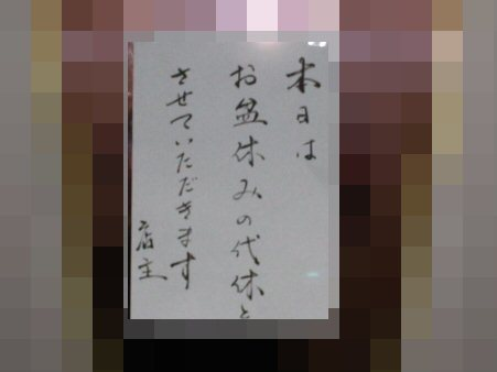 f0329554_01021673.jpg