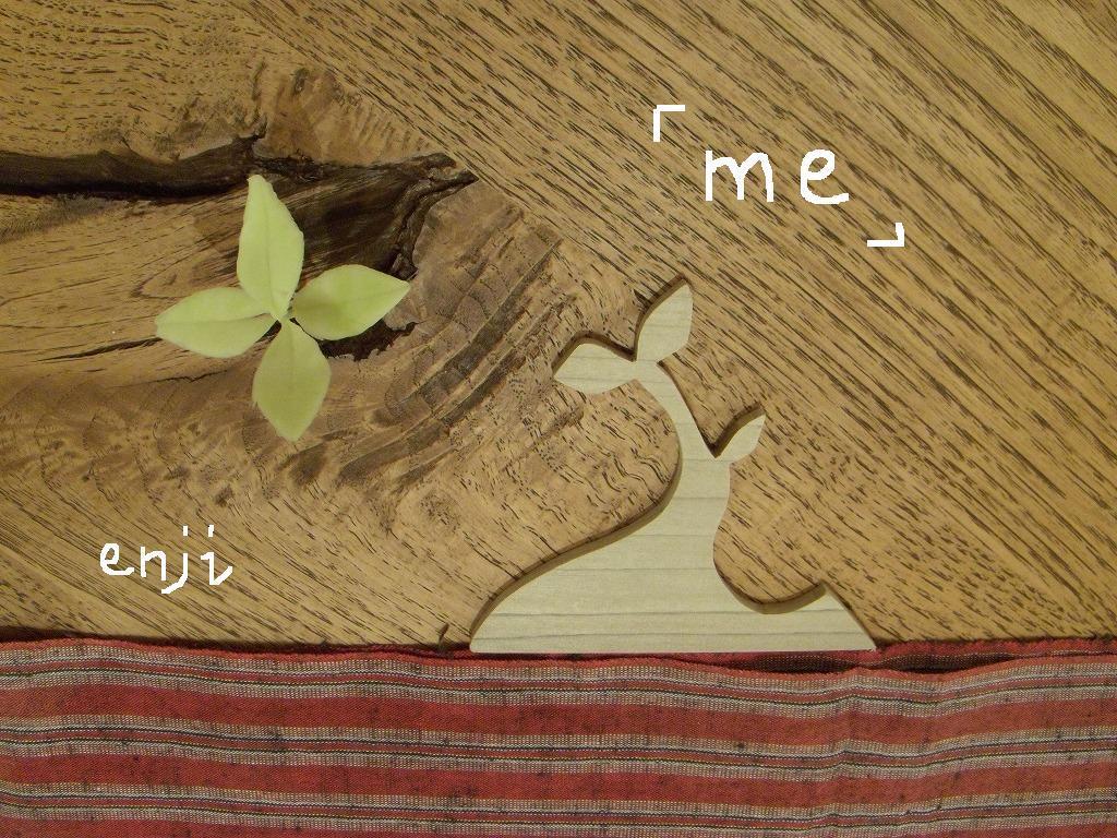 木のフレーム!!!_d0165772_20340951.jpg