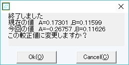 a0034780_017812.jpg