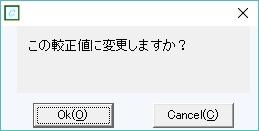 a0034780_051199.jpg