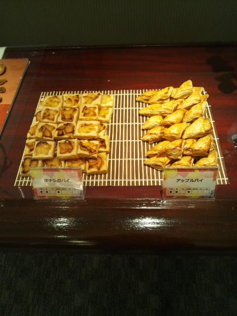 川﨑日航ホテル 夜間飛行 秋の収穫スイーツブッフェ_f0076001_23341977.jpg