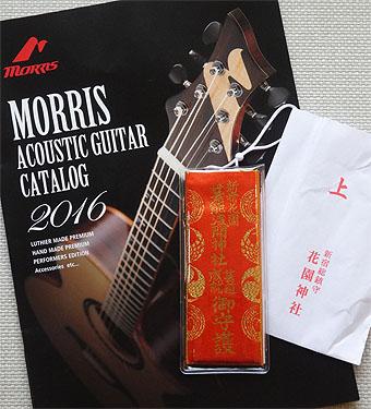 良かったです!「Morris Presents 南澤 大介 In Store Special Live」_c0137404_95482.jpg