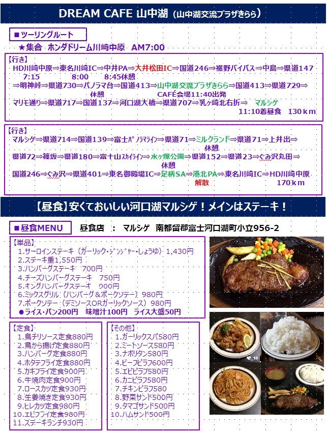 c0102732_1104251.jpg