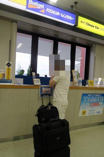 長崎と医学_c0134734_18400373.jpg