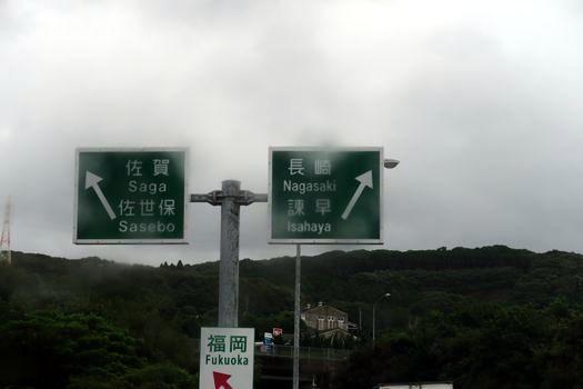 長崎と医学_c0134734_18400620.jpg