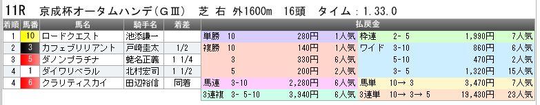 c0030536_1750489.jpg