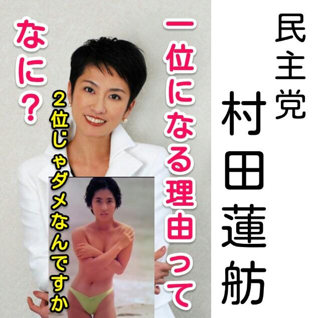 b0169850_1711156.jpg