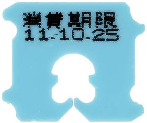 f0140764_17192076.jpg