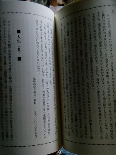 a0111166_00504122.jpg