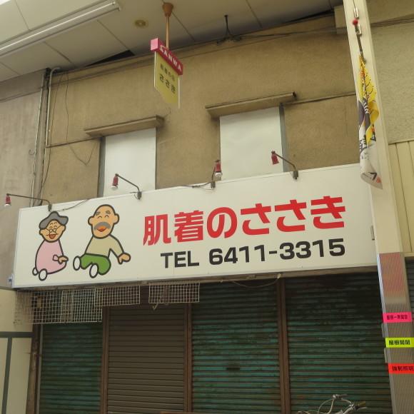 三和シャッターへの道_c0001670_09084861.jpg