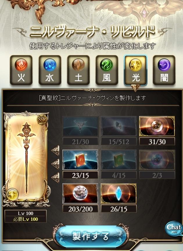 c0227873_02251597.jpg