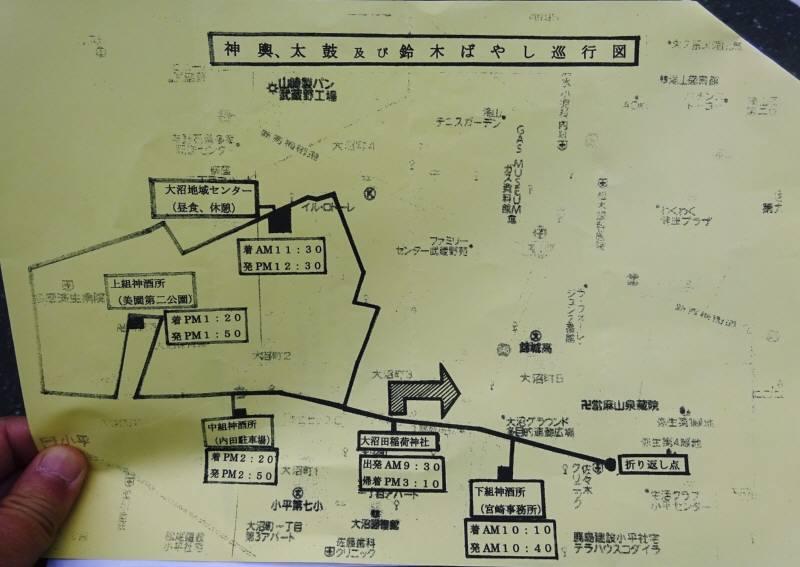 大沼田稲荷神社秋季祭礼_f0059673_20340512.jpg