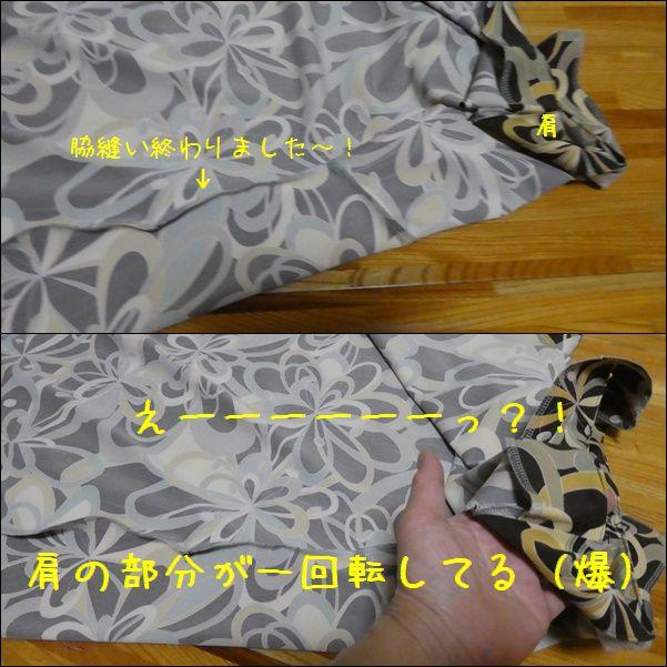 e0234881_20364590.jpg