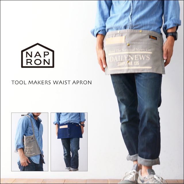 NAPRON [ナプロン] TOOL MAKERS WAIST APRON [NP-AP10] MEN\'S/LADY\'S_f0051306_18284722.jpg