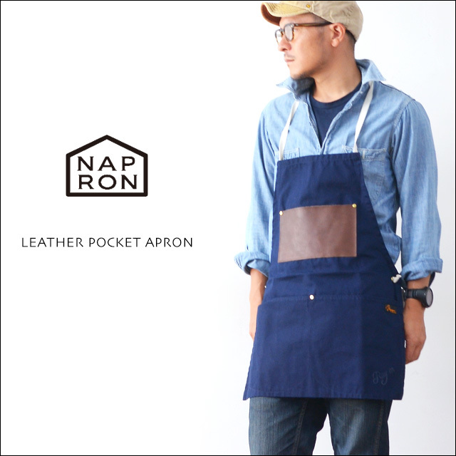 NAPRON [ナプロン] LEATHER POCKET APRON [NP-AP06] MENS\'/LADY\'S_f0051306_18313988.jpg
