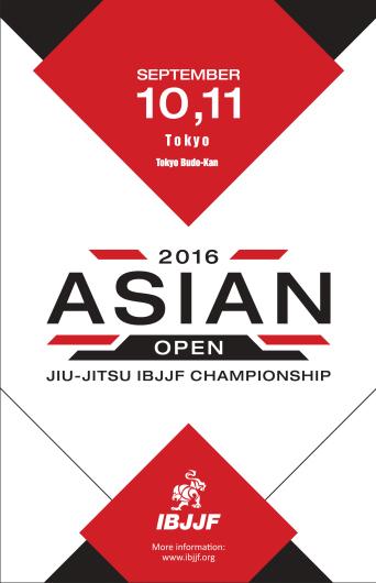 柔術アジア選手権2016_b0310424_11483599.jpg
