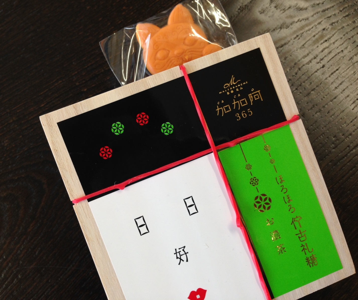 kyoto_b0194630_981311.jpg