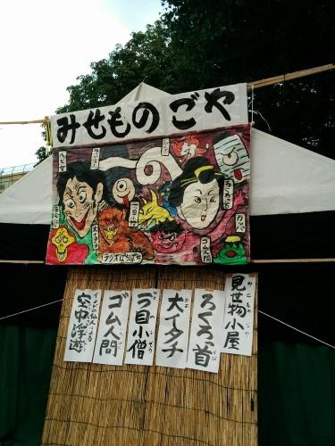 夏祭り_e0085133_15101670.jpg