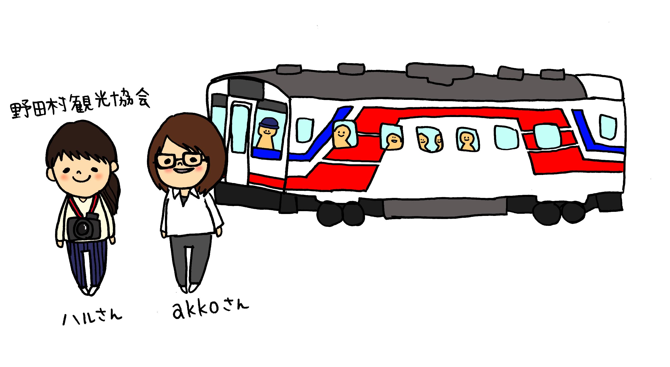 震災学習列車に乗ってお勉強なのだ♪_c0259934_14320139.png