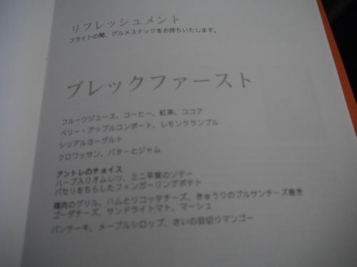 b0197445_06545792.jpg