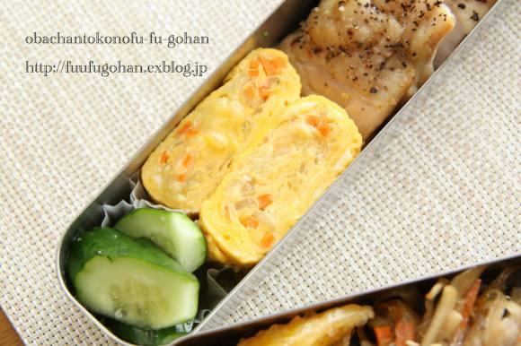 鮭曜日の海苔弁当&パスタランチ_c0326245_11045027.jpg