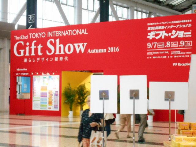 東京に行ってきました。_f0328051_21581258.jpg