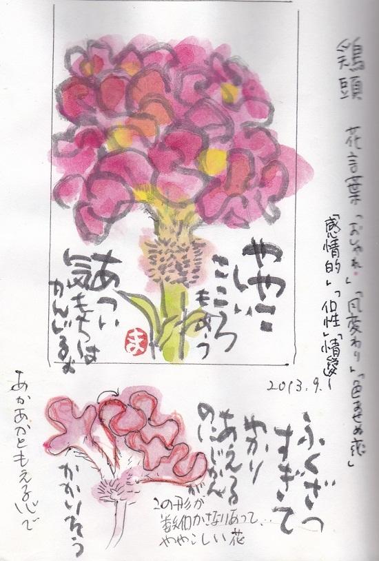 f0179357_16363043.jpg