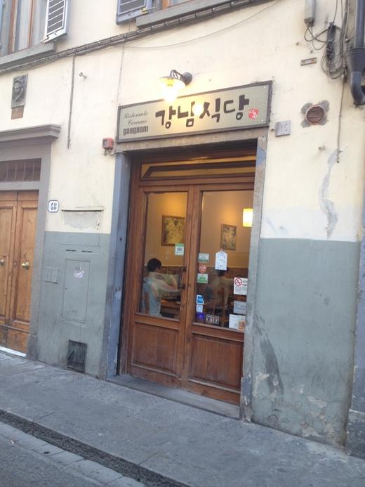 フィレンツェで美味しい韓国料理店_a0136671_322578.jpg
