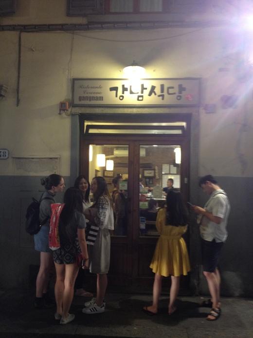 フィレンツェで美味しい韓国料理店_a0136671_345940.jpg