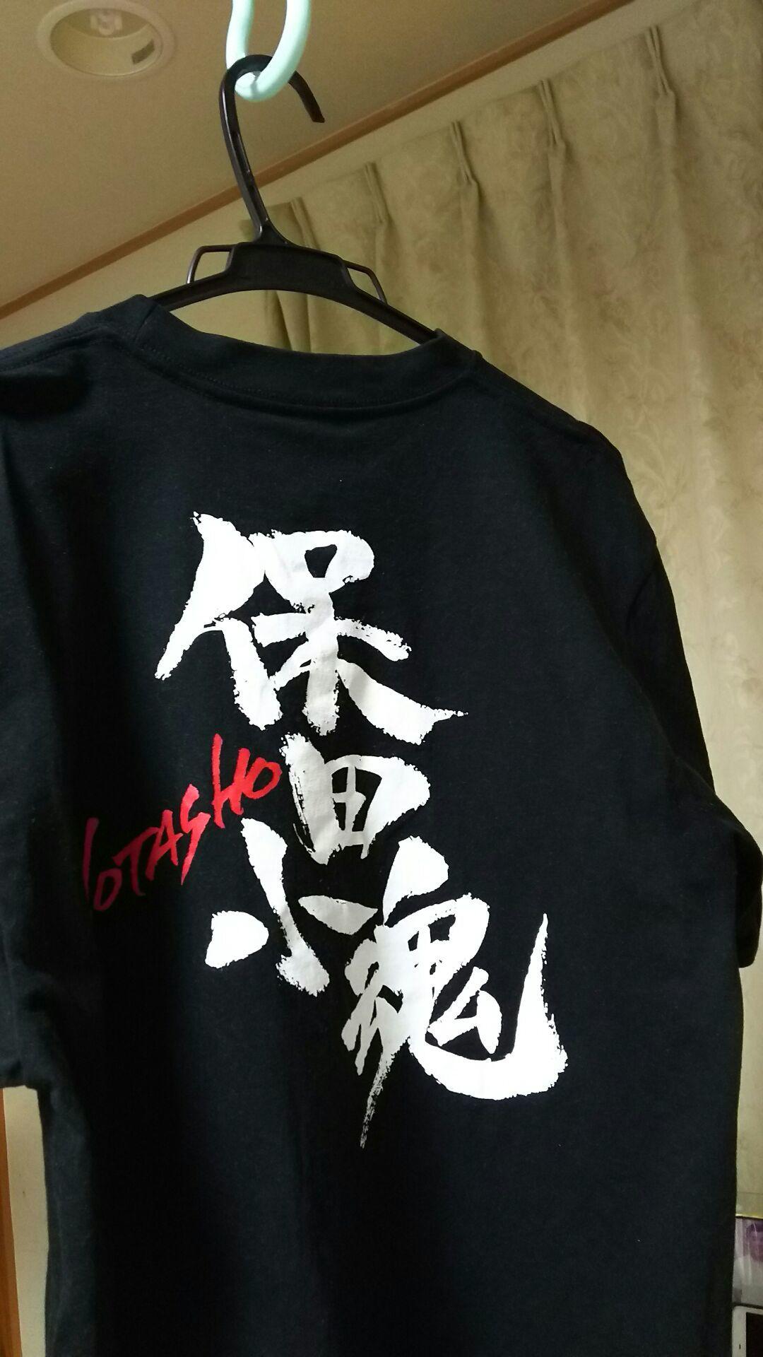 着る前の洗濯   ~道の駅・保田小~_a0107574_20125391.jpg