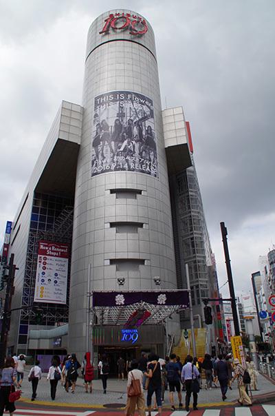 9月12日(月)今日の渋谷109前交差点_b0056983_11544535.jpg