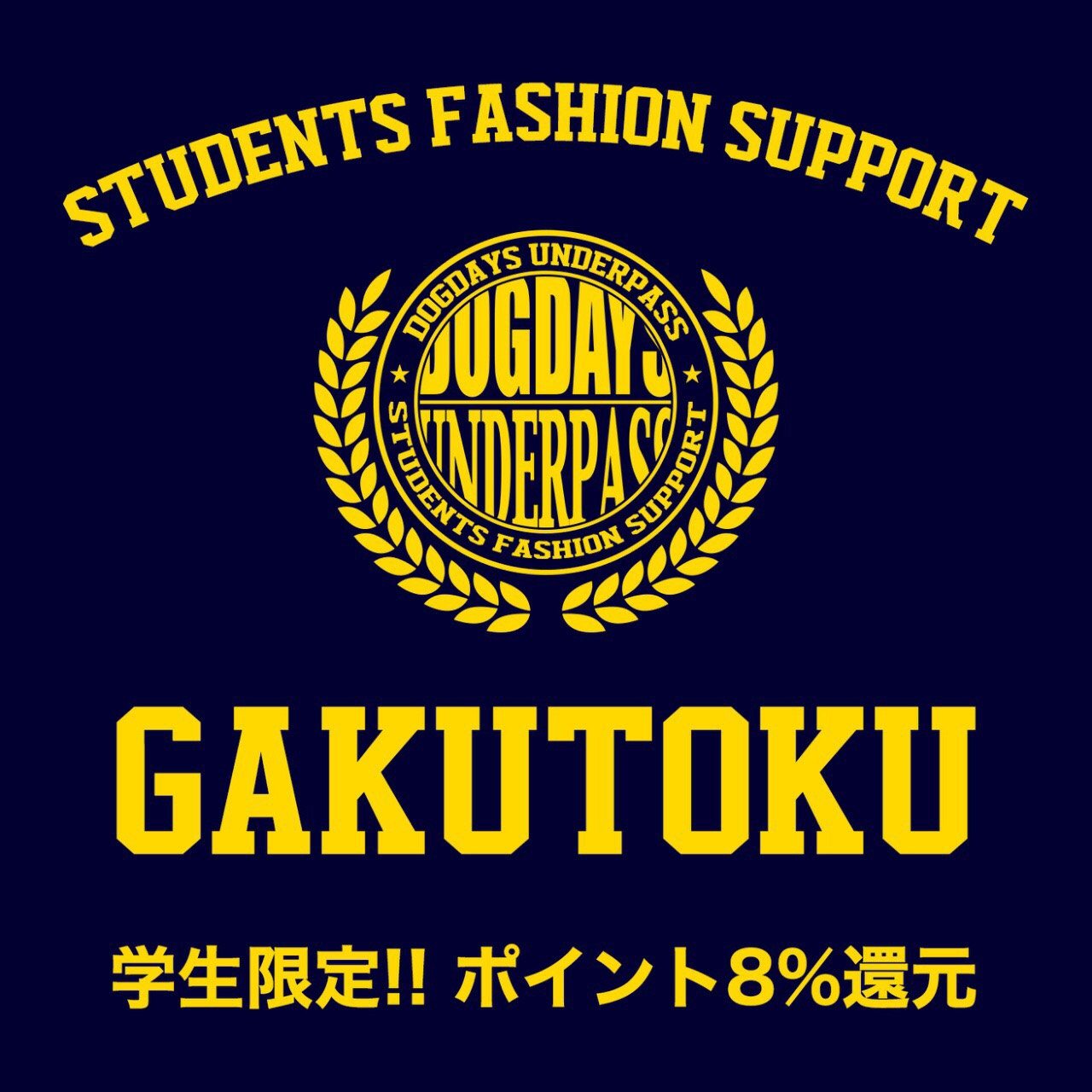 CDG SHIRT , HOMME , JUNYA - Shirts Selections._c0079892_20491631.jpg