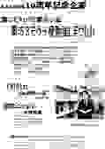 e0350293_16111519.jpg