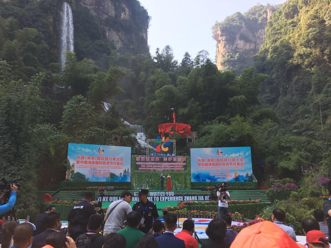 2016年中国湖南国际旅游节,今天上午在张家界隆重开幕!_d0027795_11265580.jpeg