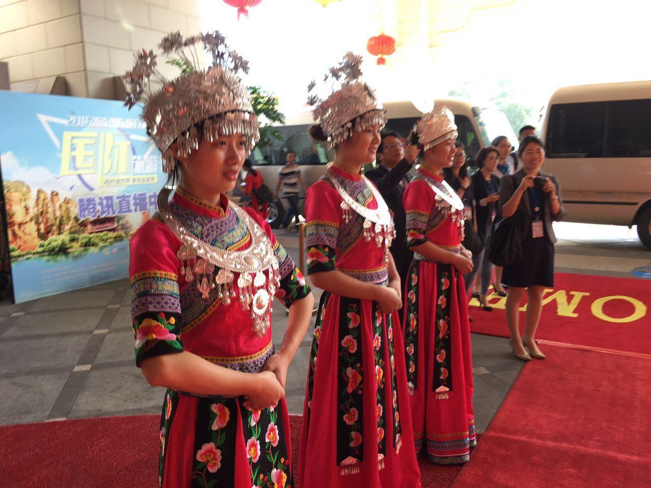 2016年中国湖南国际旅游节,今天上午在张家界隆重开幕!_d0027795_11271732.jpeg
