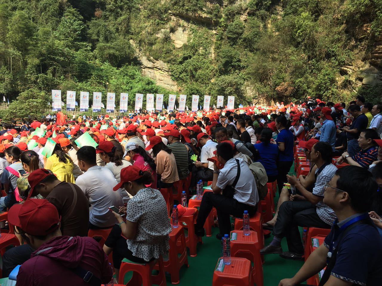 2016年中国湖南国际旅游节,今天上午在张家界隆重开幕!_d0027795_11273293.jpeg