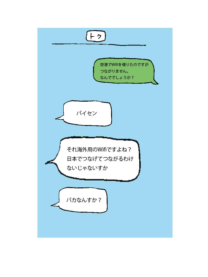 f0367103_12352050.jpg