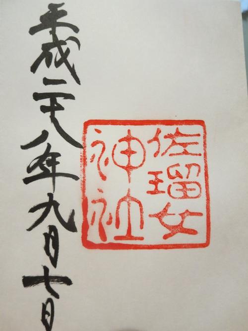 f0149422_20504239.jpg